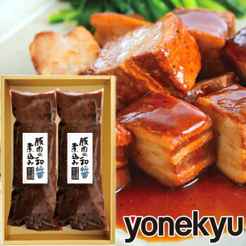 豚肉の和醤煮込み