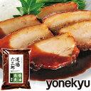 <クーポン利用で40%OFF> 道場六三郎監修 豚角煮 醤油 豚肉 豚ばら肉 角煮 煮豚 お取り寄せグルメ お取り寄せ グル…
