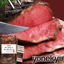 サーロインローストビーフ ご家庭用 ローストビーフ 牛サーロイン肉 敬老の日 プレゼント ディナー オードブル パーテ…