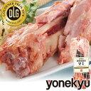 アイスバイン 国産豚すね肉使用 国産豚肉 国産 豚 豚肉 肉 すね肉 骨付き肉 ポトフ ス...