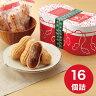 ぴーなっつ最中 16個詰【和菓子 ギフト お返し もなか…