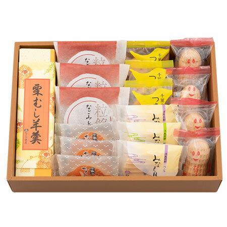 和菓子詰合 9月お楽しみセット