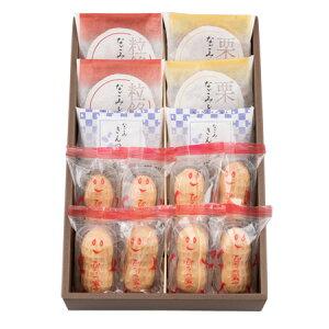 なごみの米屋 あじわいギフト14個詰合【和菓子 詰め合わせ かわいい ギフト プレゼント スイーツ】