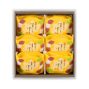 なごみの米屋 成田の芋のすいーとぽてと 6個詰【和菓子 焼菓子 スイートポテト】