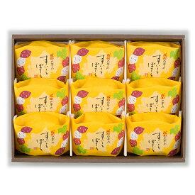 なごみの米屋 成田の芋のすいーとぽてと 9個詰【和菓子 焼菓子 スイートポテト】