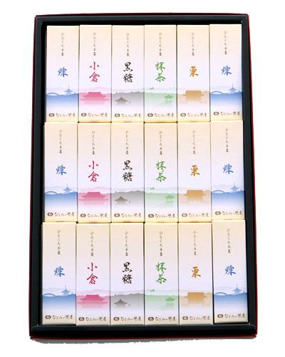 なごみの米屋 ひとくち羊羹 18本詰 50g×18