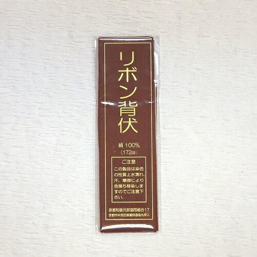 リボン背伏(茶色)