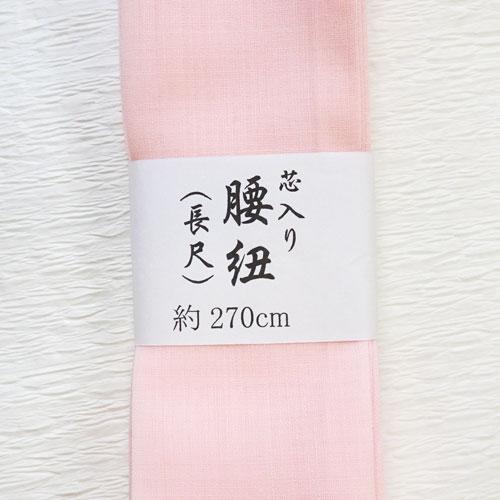 長尺芯入りモス腰紐270センチ(ピンク・毛100%)