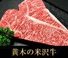 【米沢牛】【米澤牛】【ヨネザワギュウ】【よねざわぎゅう】【和牛】【牛肉】【ぎゅうにく】【ステーキ】【サーロインステーキ】【肉】【にく】