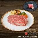 米沢牛ヒレステーキ フィレステーキ 130g×2枚【送料無料】【牛肉 ギフト】米沢牛 ヘレ 牛肉 肉 黒毛和牛 国産 お中元…