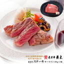 米沢牛サーロインステーキ (180g×2枚) 【米沢牛 牛肉 黒毛和牛 ステーキ】米沢牛 お中元 お歳暮 米澤牛 肉 ギフト 国…