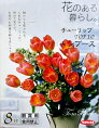 【秋植え球根】チューリップ〜トンプース