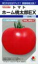 【トマト】ホーム桃太郎EX【タキイ種苗】(33粒)野菜種[春まき]DF