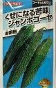 ニガウリ タキイ種苗