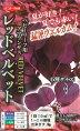 【ベビーリーフ】レタスミックス8種類【中原採種場】