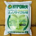 土のリサイクル材【ハイポネックス】5L少ない使用量で大きな効果!混ぜるだけで古い土を再利用