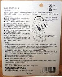 【メール便送料無料】アリメツ(専用容器付き)2個セット【代引きは送料別途】【55g×2】すぐ発送横浜植木の殺蟻剤【RCP】