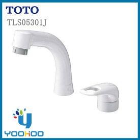 TLS05301J TOTO 洗面水栓【在庫あり 13時迄出荷OK】 シングル混合水栓
