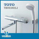 [TBV03401J] TOTO 浴室用水栓 サーモスタット式シャワー水栓 GGシリーズ 壁付タイプ