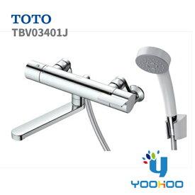 [TBV03401J] 【在庫有り 13時迄出荷OK】TOTO 浴室用水栓 サーモスタット式シャワー水栓 GGシリーズ 壁付タイプ