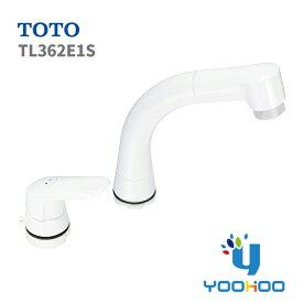[TL362E1S]【在庫あり】TOTO 洗面所用水栓 台付2穴 シングルレバー ハンドシャワー 吐水切替