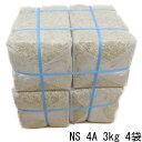 NSブランド ニュージランド産水苔 4A(AAAA) 3kg 4袋 合計12kg