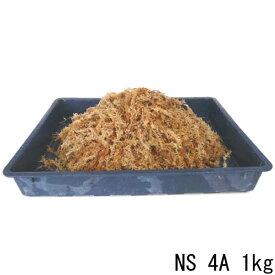 ニュージーランド産水苔 4A(ミズゴケAAAA) 小分け 1kg