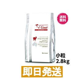 ビィナチュラル ルートゴート 小粒 2.8kg ドッグフード 油分控えめ 肥満ぎみのワンちゃんに be-natural