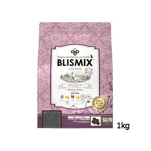 【BLISMIX】ブリスミックス 猫用 pHコントロール グレインフリーチキン 1kg キャットフード