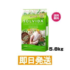 ソルビダ グレインフリー チキン 室内飼育体重管理用 5.8kg ドッグフード SOLVIDA