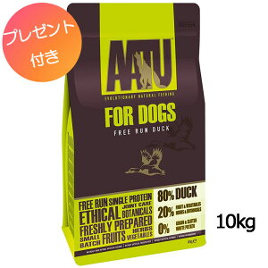【選べるプレゼント付き】アートゥー ダック 10kg 穀物不使用 グルテンフリー 無添加 ドッグフード AATU