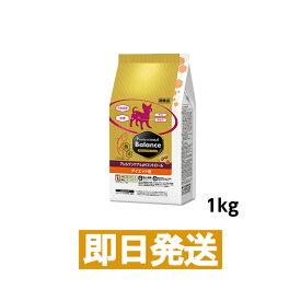 プロフェッショナルバランス アレルゲンケア&pHコントロール ダイエット用 1kg ドッグフード Professional Balance