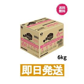 プロフェッショナルバランス 1歳まで子いぬ用 6kg (500g×12袋) ドッグフード Professional Balance