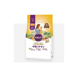 【HALO】ハロー 猫 カロリーオフ 平飼いチキン グレインフリー 1.6kg キャットフード