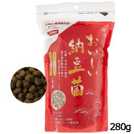 【DRS.CHOICE】ドクターズチョイス おいしい納豆菌 粒タイプ 280g ペット用健康補助食品(犬・猫・小動物用)