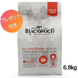 【選べるプレゼント付き】ブラックウッド グレインフリー サーモンミール&フィールドピー 6.8kg ドッグフード 全犬種 全年齢 BLACKWOOD