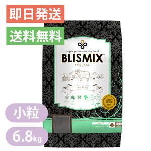 ブリスミックス ラム 小粒 6.8kg ドッグフード 厳選された原材料で健康作りをお手伝い!お口が気になるワンちゃんにも BLISMIX