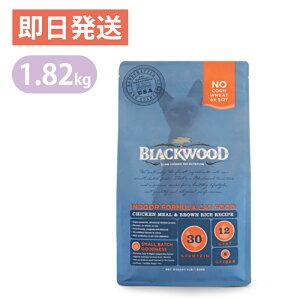 ブラックウッド インドアキャット 1.82kg キャットフード チキン 成猫用 タウリン配合 1歳以上用
