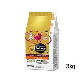 プロフェッショナルバランス アレルゲンケア&pHコントロール ダイエット用 3kg ドッグフード Professional Balance