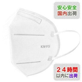 N95 マスク 防塵 不織布 飛沫シャットアウト 5層構造 超立体 不織布 PM2.5 花粉対策 30枚