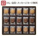 【送料無料】【ギフト】ゴディバ クッキーアソートメント(55枚) 81271(GODIVA チョコレート クッキー)(お菓子 洋菓子 …