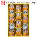 【送料無料 ギフト】はごろも デザートギフトAS-30【お供え 果物】【果実 フルーツ 缶詰め フルーツ缶 ギフト セット…