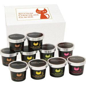 【送料無料】【入学 内祝 ギフト】イーペルの猫祭り ベルギーチョコレートグラシエ(アイス職人)(10個) A-BCGR【ベルギー チョコレート アイス 洋菓子 詰め合わせ】【冷凍便】【内祝い お返し