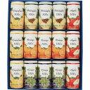 【送料無料】 フロリダスモーニング 果汁100%ジュース SFT20 5種15本 缶 ジュース【飲料 ドリンク ジュース ギフト 詰め合わせ セット】【入学 進学 内祝い ギフト】 【ギフト 内祝い