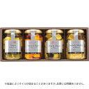 【送料無料】【お中元 ギフト/6%OFF】チーズのオリーブオイル漬けおつまみセット NC-34 4瓶入り【おしゃれ 人気 グル…