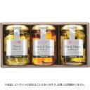 【送料無料】【お中元 ギフト】チーズのオリーブオイル漬けおつまみセット NC-26 3瓶入り【おしゃれ 人気 グルメ チー…