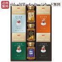 【送料無料】【寒中見舞い ギフト】UCC コーヒー バラエティ ギフト RIC-SD30【インスタント コーヒー ドリップ コー…