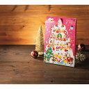 予約販売開始【メール便 送料無料】メリーチョコレート クリスマスマジック【2021 クリスマスプレゼント 子ども アド…