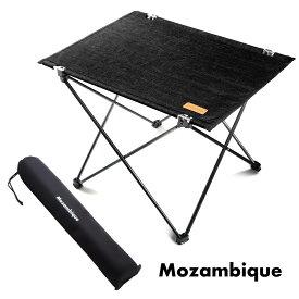 Mozambique(モザンビーク) アウトドア テーブル 折りたたみ キャンプ ロールテーブル アルミ製 ピクニック 【インテリアとしても使えるアウトドアテーブル】
