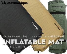 Mozambique(モザンビーク) エアーマット キャンプマット インフレーターマット自動膨張式 アウトドアマット 車中泊マット 厚手 連結可能